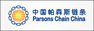 Parsons Chain China